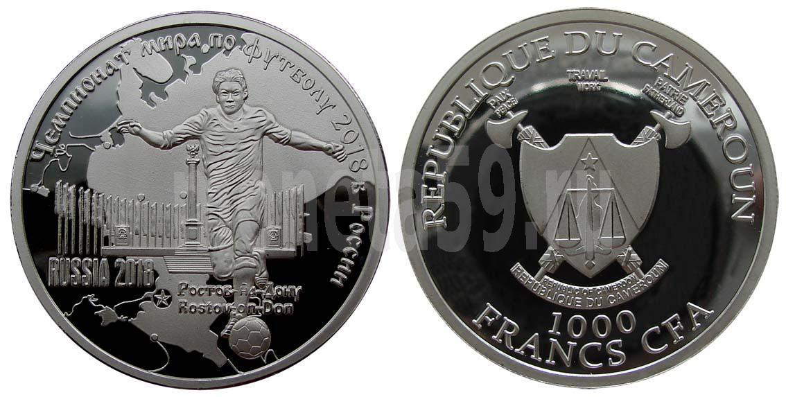 Монета ростов на дону серебро куплю монеты москва